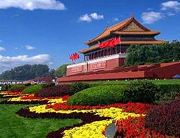 """[北京]西长安街街道""""数字红墙""""项目"""