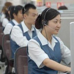 12345政务服务热线泛亚电竞 下载
